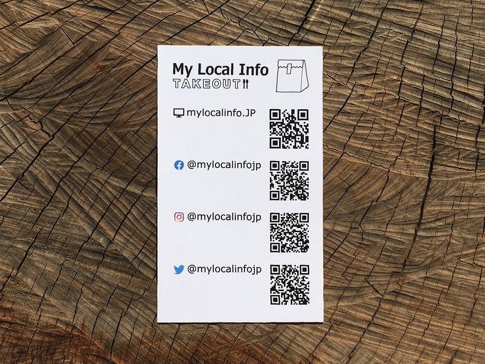 My Local Infoカード